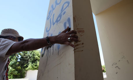 Inside the US consulate in Benghazi: material and human damage laid bare