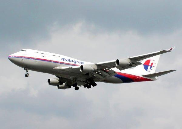 BREAKING:  Missing Malasyian  Flight MH370 WRECKAGE FOUND-  Australian PM announces !