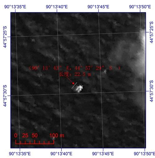 BREAKING: Chinese satellite spots new object in search for MH370 – live
