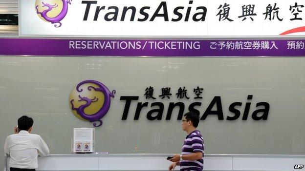 BREAKING: Taiwan plane crash 'kills dozens'