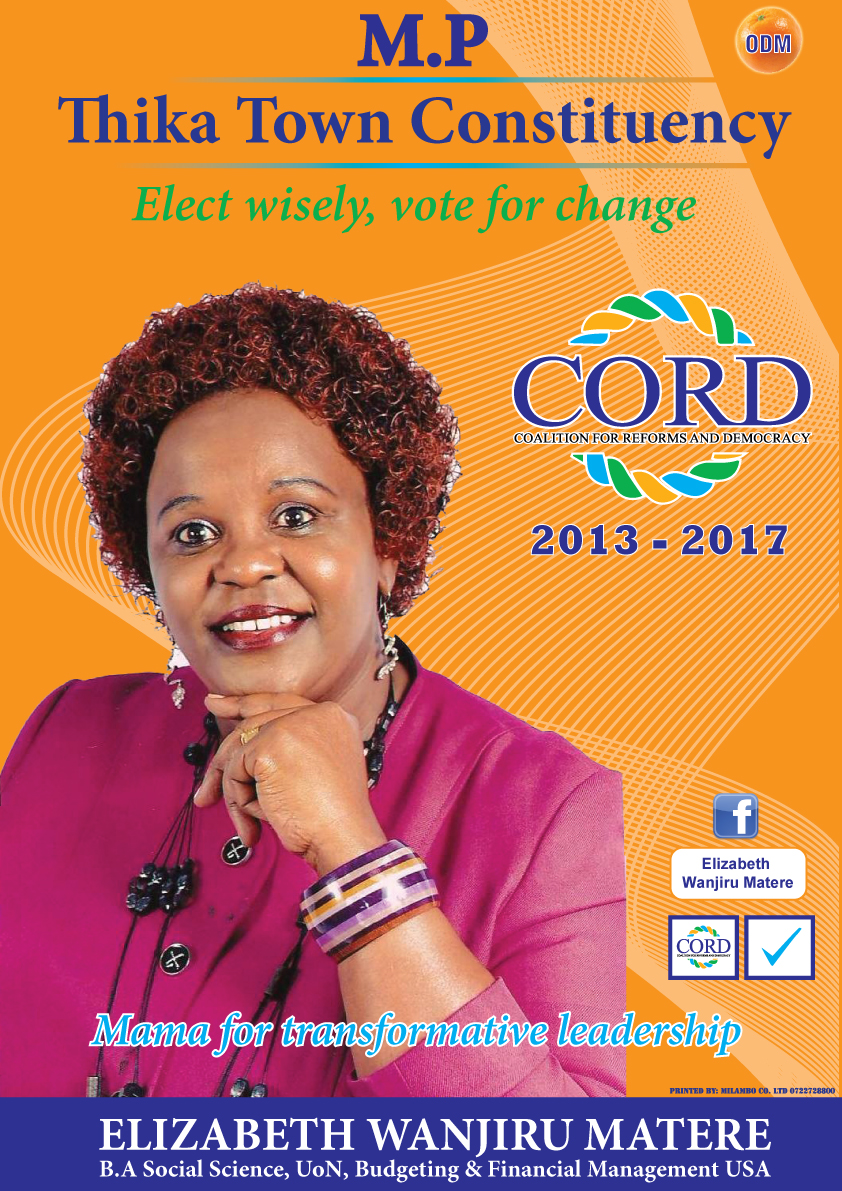 ODM official decamps to URP